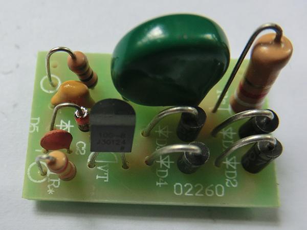 CIMG3287